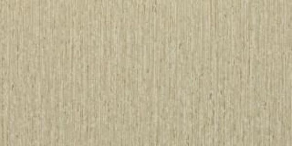 Панель ПВХ 2,7 х 0,25 м Бари серый
