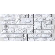Камень пиленый настоящий белый 977 х 493 мм